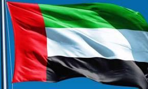 Легализация документов для ОАЭ в соответствии со всеми правилами