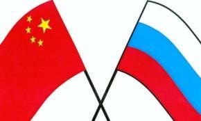 Россия-Китай: вопрос легализации документов