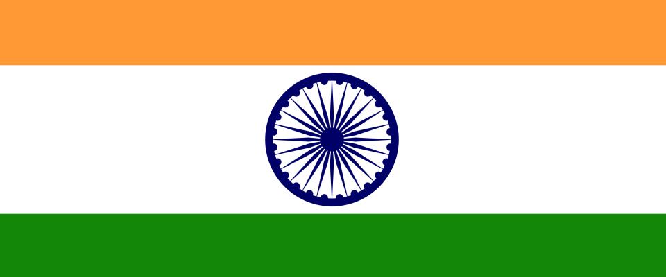 Санскрит  flag