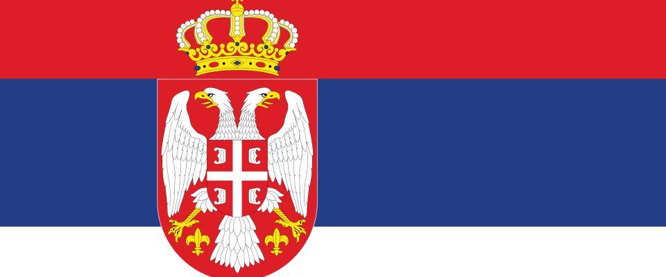 Сербохорватский  flag