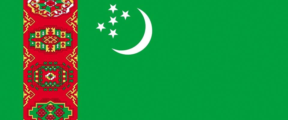 Туркменский  flag