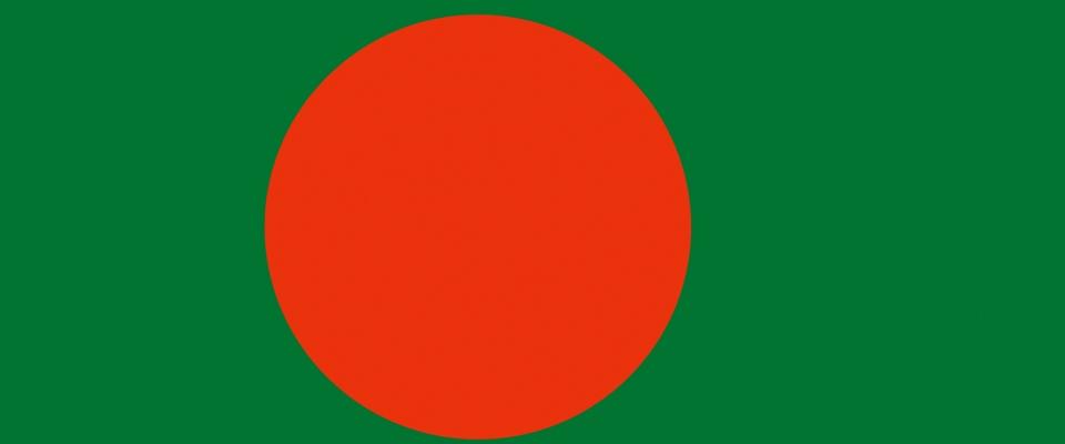 Бенгали (Ория (урья), ассам, бихари) flag