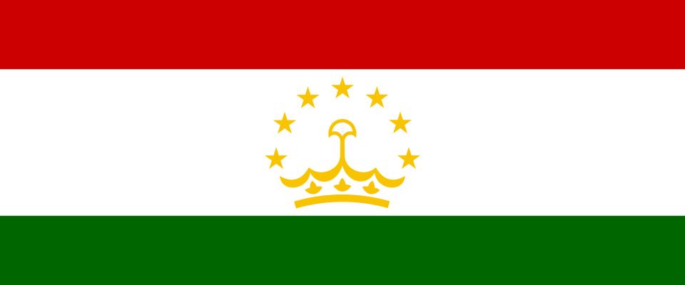Ягнобский  flag