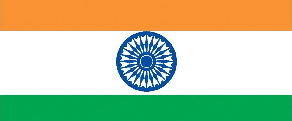 Хинди  flag