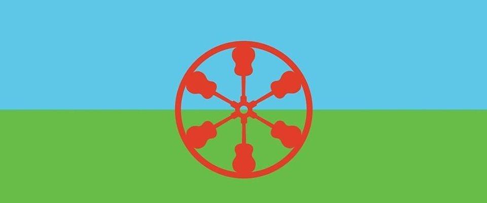 Цыганский  flag