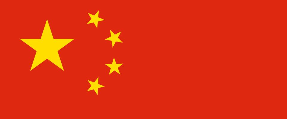 Китайский flag