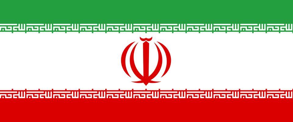 Персидский (фарси) flag