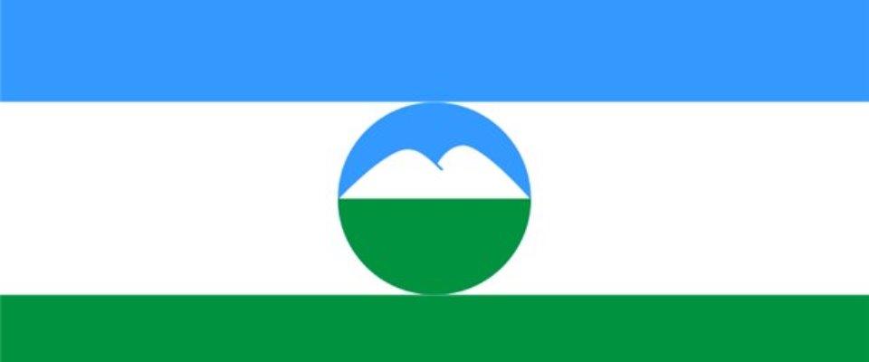 Кабардинский  flag