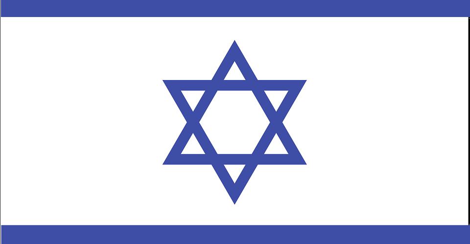 Иврит  flag
