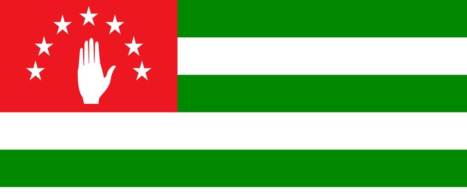 Абхазский flag