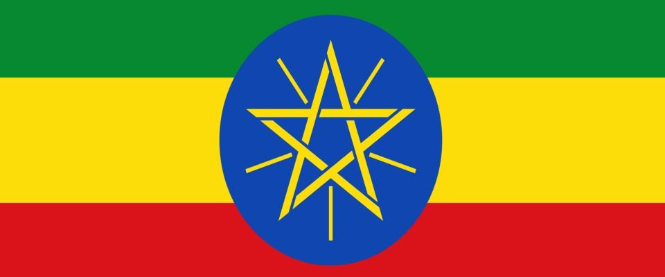 Харари (Адэрыння) flag