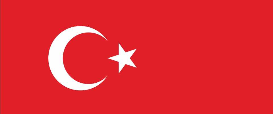 Курдский  flag