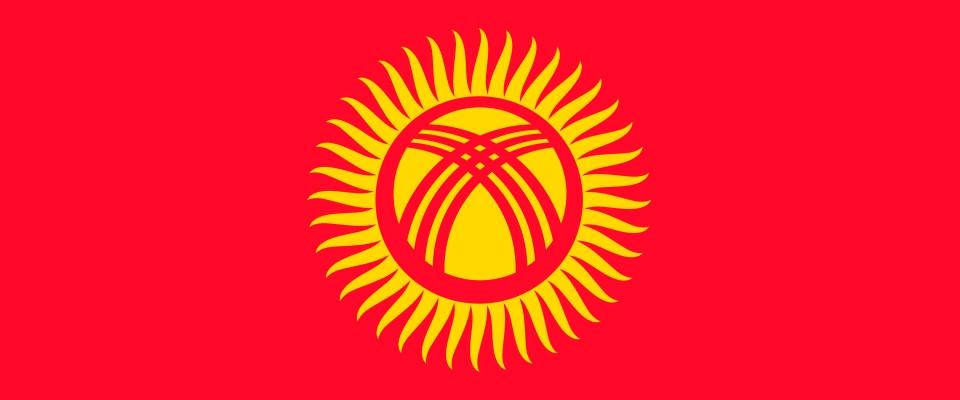 Киргизский  flag