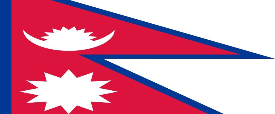 Непальский, непали (гуркхи) flag