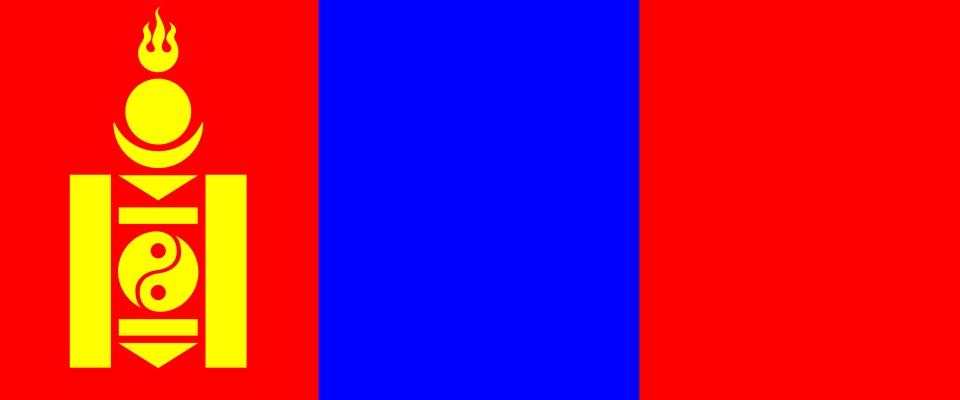 Бурятский  flag