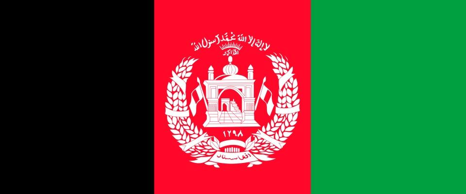 Памирский (кафирский) flag