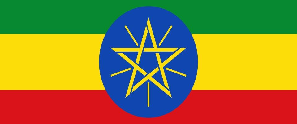 Амхарский (Аргобба) flag