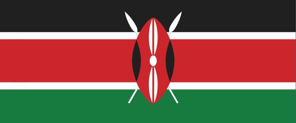 Суахили  flag