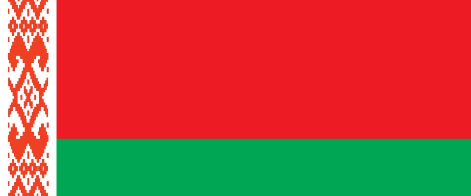 Белорусский  flag