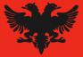 Албанский