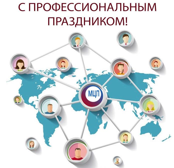 С международным днём переводчика!